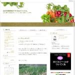 「山川IT研究所のあぐりかるちゃったる。」のWebサイトの紹介