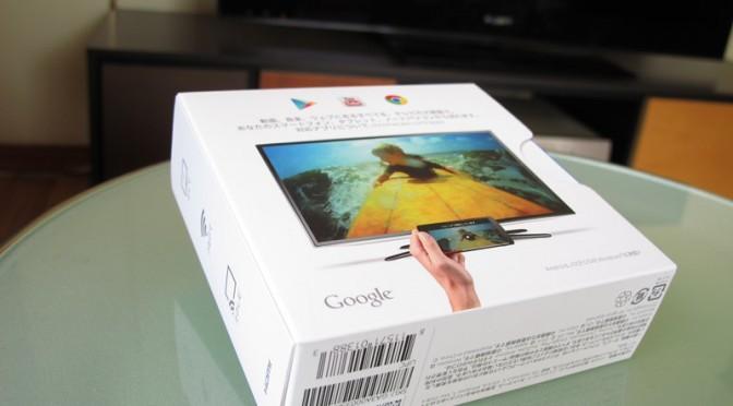 Google Chromecastの箱(裏面)