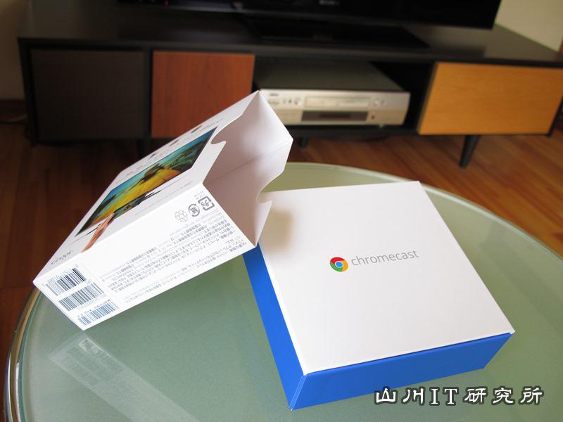Google Chromecastの箱を開封